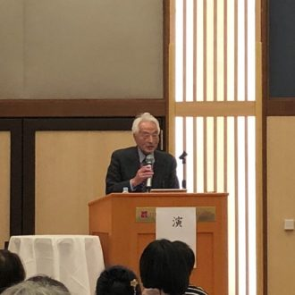 日本毛髪科学協会 新春セミナー及び情報交換懇親会