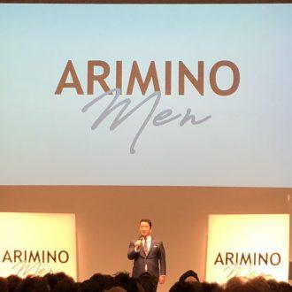 『アリミノ メン』スタイリングシリーズ製品発表会