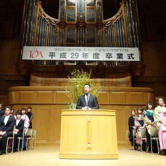 ル・トーア東亜美容専門学校 平成29年度卒業式