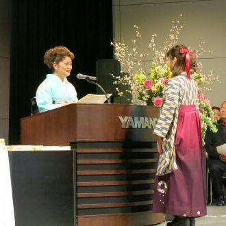 山野美容専門学校 専門課程68期卒業式