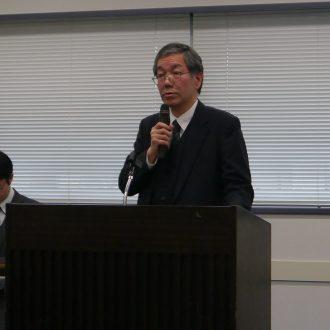平成30年度日本政策金融公庫(生活衛生資金貸付)予算...