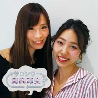サロンワーク脳内再生 木村亜里紗[ZA/ZA]編