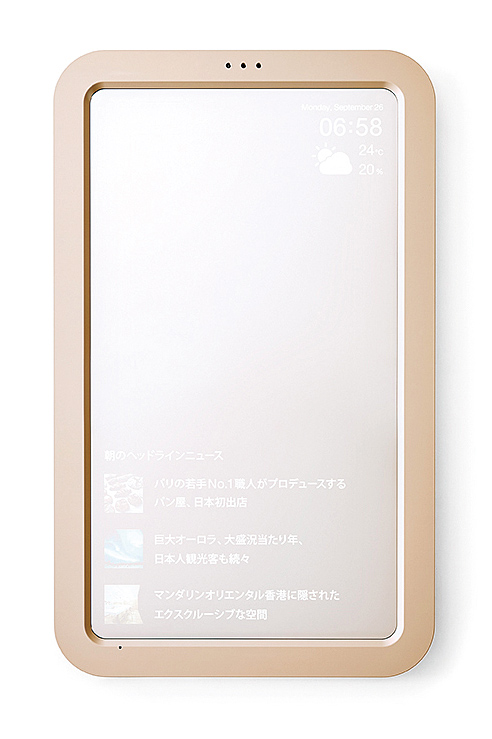「IoT Project/Smart Mirror」/鏡