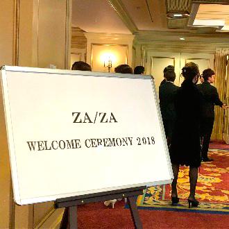 2018年度 ZA/ZA入社式
