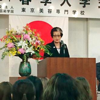 東京美容専門学校 平成30年春季入学式