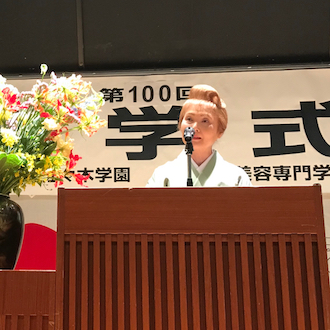 東京総合美容専門学校 平成30年度 入学式