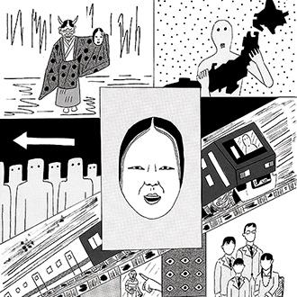 日本人とはどんな人?