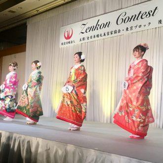 Zenkon Contest 2018 東京大会