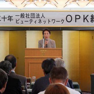 平成30年OPK事業ジャーナル会見及び懇親会