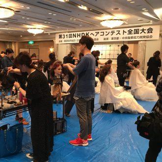 第31回 NHDKヘアコンテスト全国大会