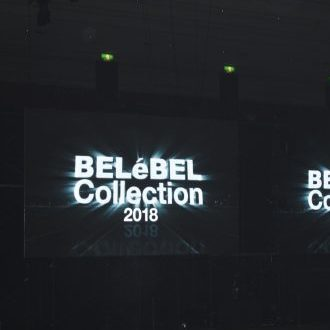 BELeBEL Collection 2018