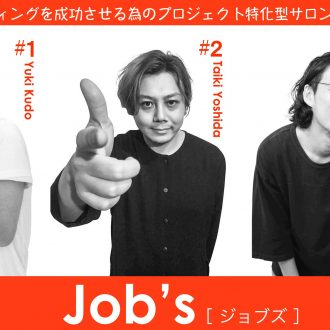 オンラインサロン『Job's』スタート