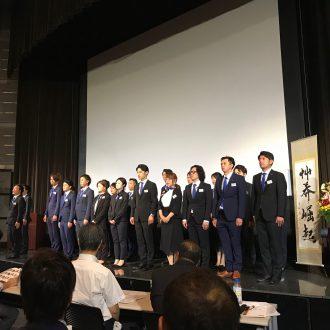 若竹塾10期生 出発式