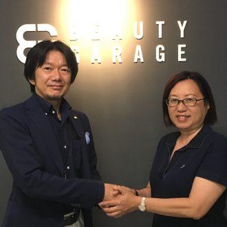 ビューティガレージ、台湾千冠莉を子会社化