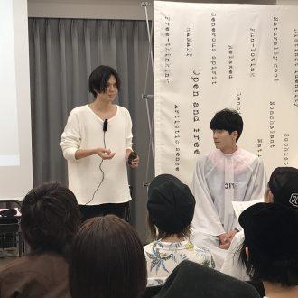 grico エザキヨシタカ氏 スタイリングセミナー