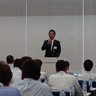 代理店向け 新製品・企画発表会