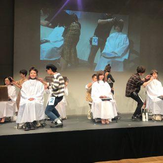 コタ東京旬報店会 スタイリストアワード2018