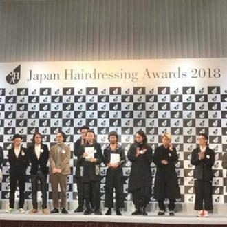 JHA2018結果 速報!