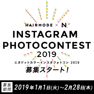 2019年 HAIR MODE × N.COLOR ...