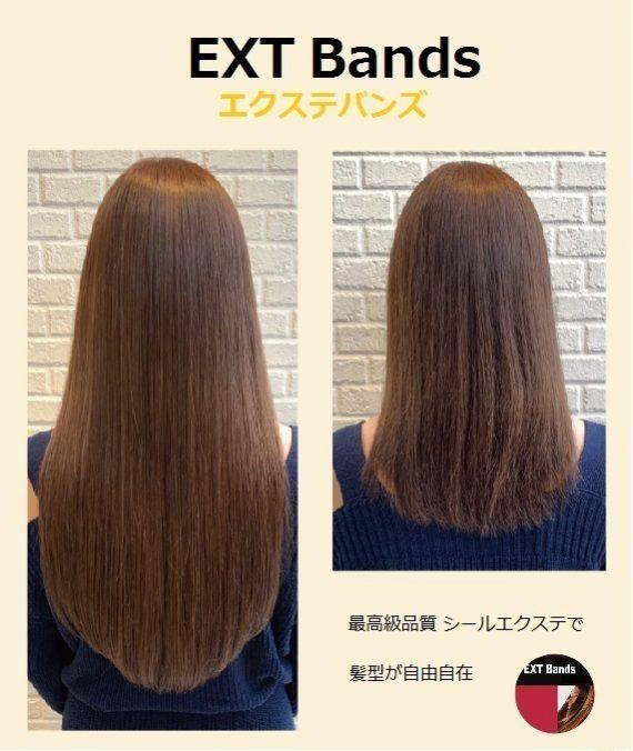 Extbands x Hair salon RolleN シールエクステ技術向上セミナー&交流会