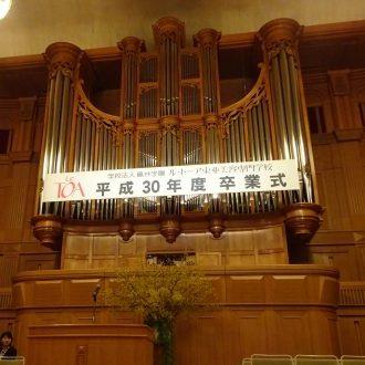 平成30年度 ル・トーア東亜美容専門学校 卒業式
