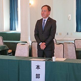 第55回全美商連四国ブロック会議香川大会