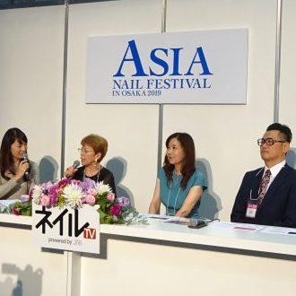 アジアネイルフェスティバル イン 大阪 2019