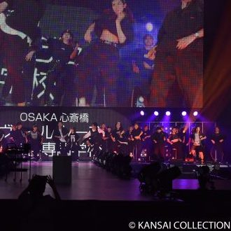 KANSAI COLLECTION 2019 AUT...