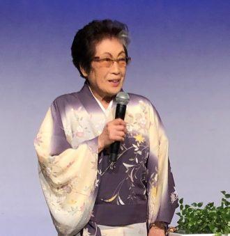 ICDジャパン 田中雅子モンド・サ名誉副会長の米寿...