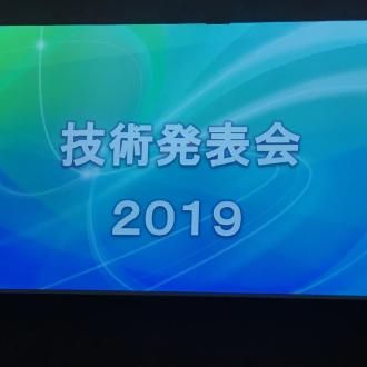 資生堂美容技術専門学校 技術発表会 2019
