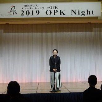 2019 OPKナイト