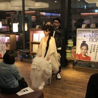 『KERAREATION』発売記念イベント@代官山 ...