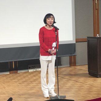 内面美容医学財団 総会 2019