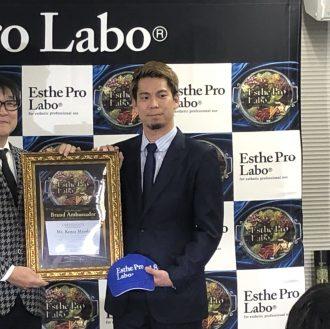 前田健太選手 プロラボアンバサダー就任記者発表会
