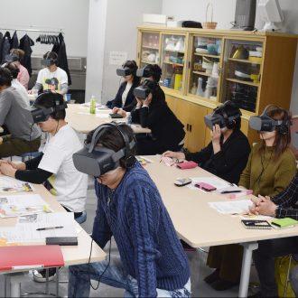 VR認知症体験会