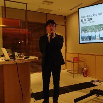 五島の椿 新商品発表会